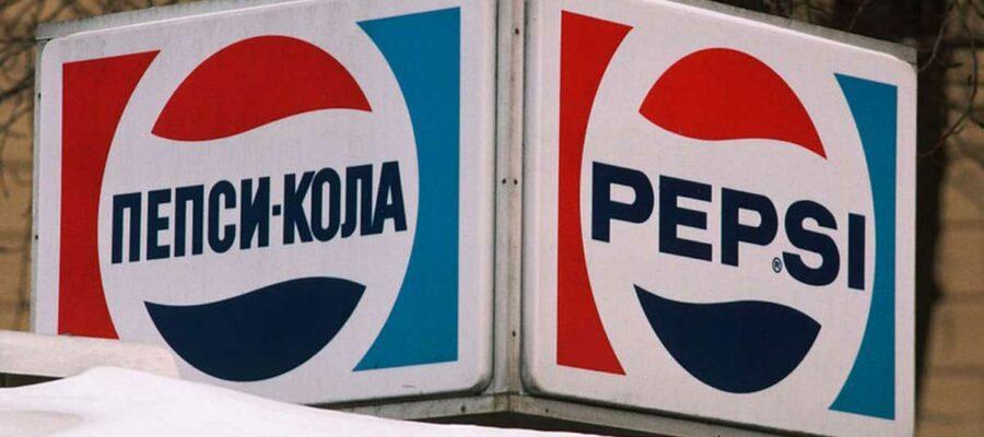 El café de la historia - Cuando Pepsi fue una potencia naval